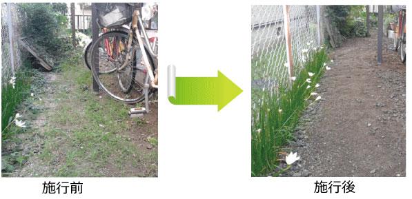 草取り作業の施工事例